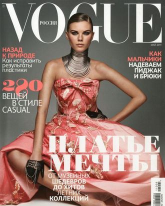 Linchuk on the cover of next month's Russian <em>Vogue</em>.
