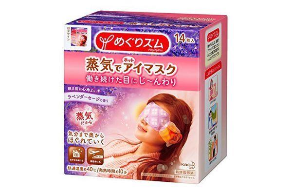 KAO Megurhythm Hot Steam Eye Mask, Lavender Sage