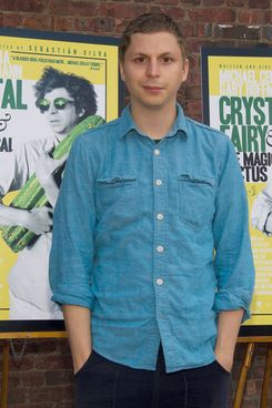 """NEW YORK, NY - JULY 09:  Michael Cera attends the """"The Crystal Fairy"""" New York Screening at Wythe Hotel on July 9, 2013 in the Brooklyn borough of New York City.  (Photo by Mireya Acierto/Getty Images)"""
