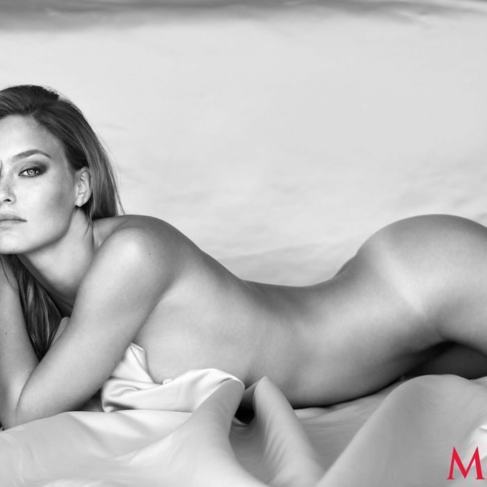 Bar Refaeli, shot for <em>Maxim</em>.