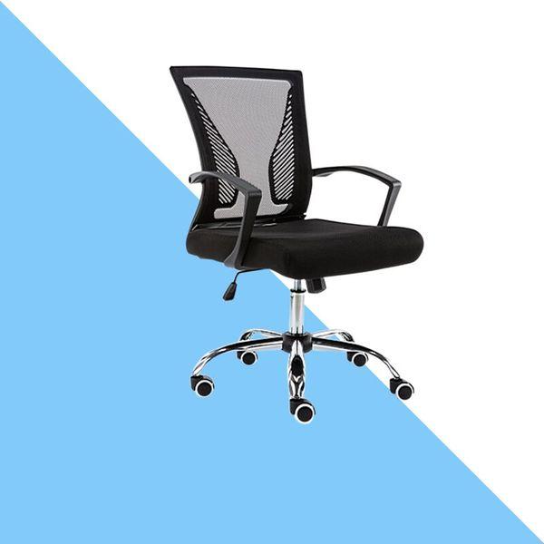 Hashtag Home Halverson Ergonomic Task Chair