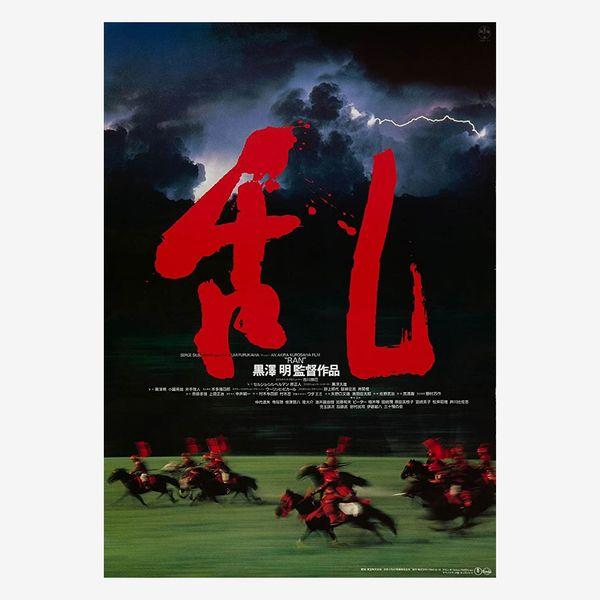 'Ran [乱]' (1984), Directed by Akira Kurosawa