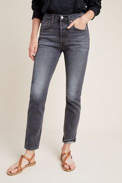 levi's 501 ultra high-rise skinny ankle jeans - strategist best high waist skinny jeans