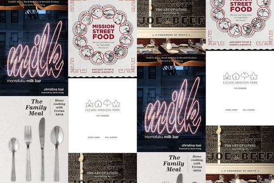 This year's new cookbooks are poised to shift the entire medium.