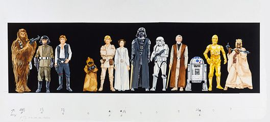 This original art, created by John Ham for Kenner, accompanied Early Bird Certificate boxes sold in 1977.