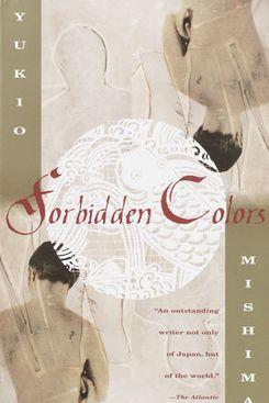 Forbidden Colors, by Yukio Mishima