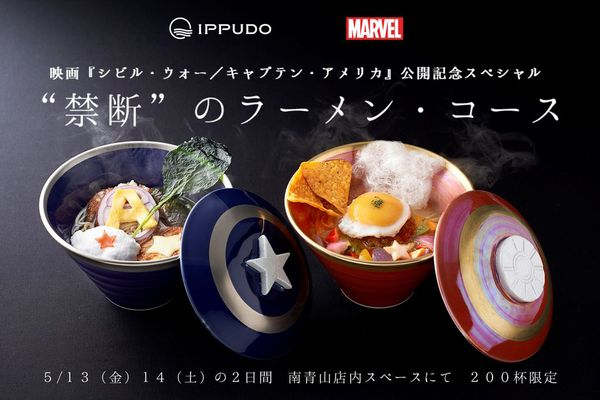 Of Course Japan Gets Captain America–Themed Ramen