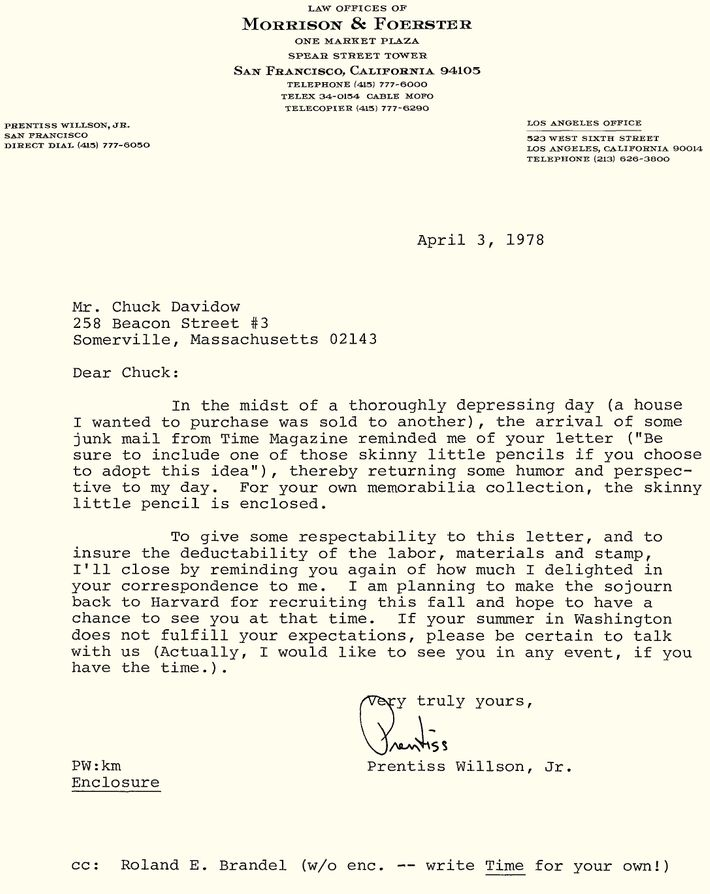 Responding To Rejection Letter from pyxis.nymag.com
