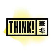 Think!Chinatown (New York, New York)