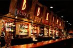 Woman Alleges 'Large Rodent' Bit Her at B.B. King Blues Club & Grill [Updated]