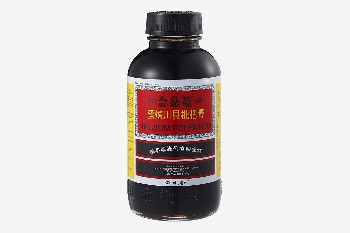 Nin Jiom Pei Pa Koa — Sore Throat Syrup — 100% Natural