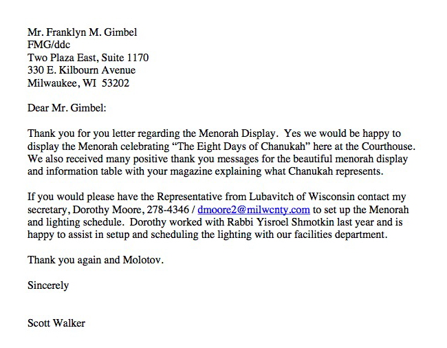 Scott Walker Responds To Letter Regarding Menorah: U0027Thank You And Molotovu0027