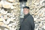 Mushrooms Make Kim Jong-un Very Happy