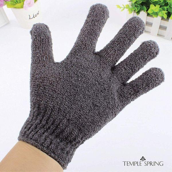 Exfoliating Wash Gloves