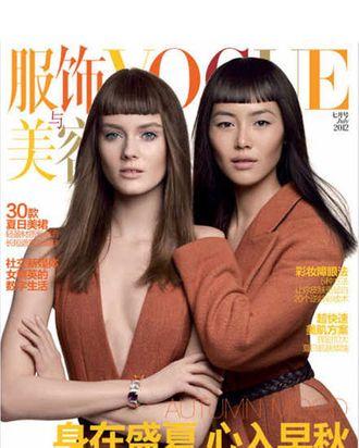 Jac and Liu Wen for <em>Vogue</em> China.