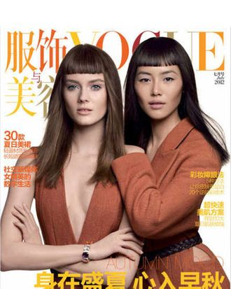 Jac and Liu Wen for <em>Vogue</em> China.