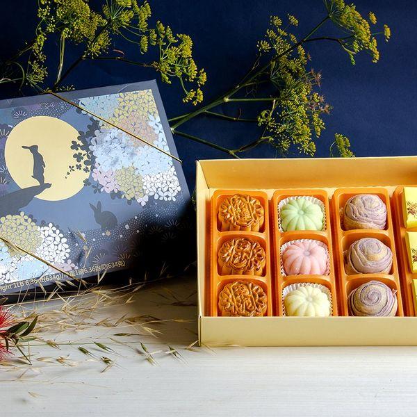 Mooncake Combination Gift Set