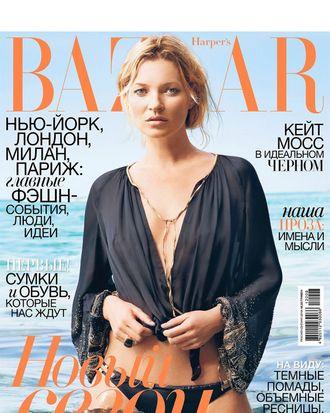 Kate Moss for <em>Harper's Bazaar</em> Ukraine.