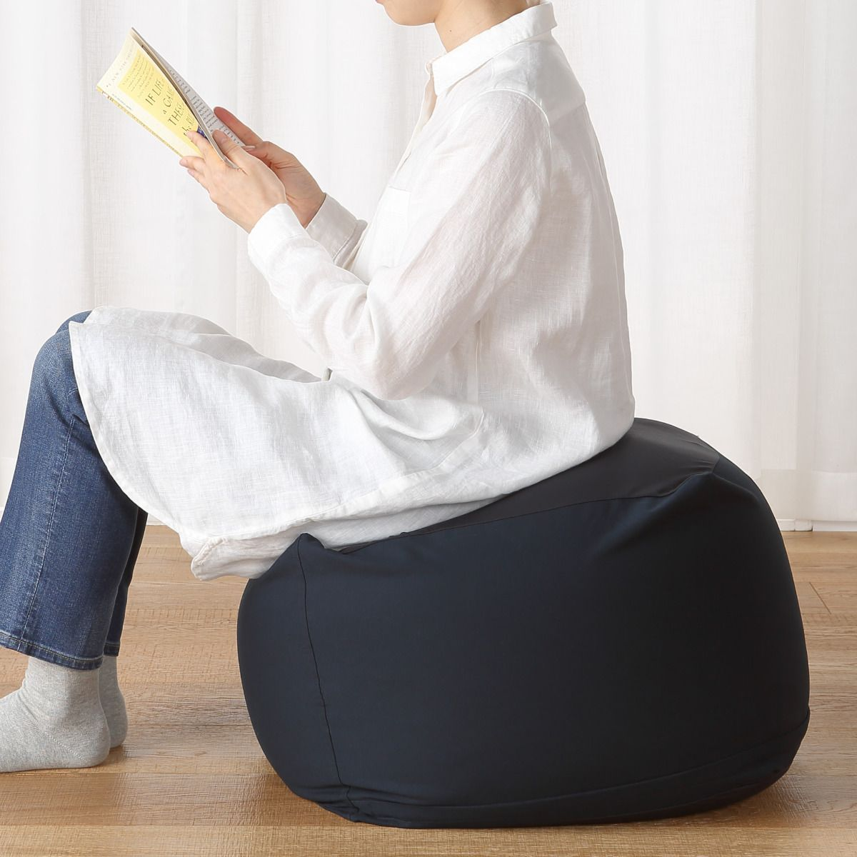 Body Fit Cushion With Cover