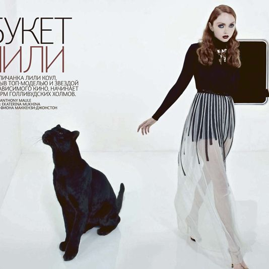Lily Cole and panther.