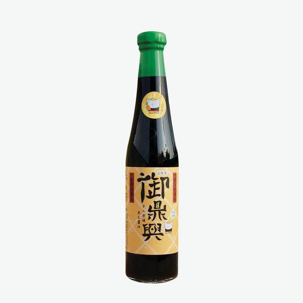 Yun Hai Taiwan Pineapple Soy Sauce