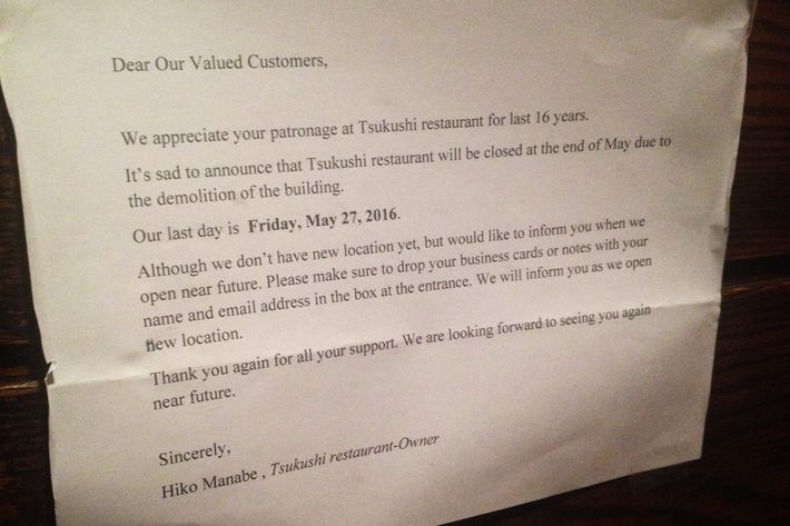The note posted to Tsukushi's door.