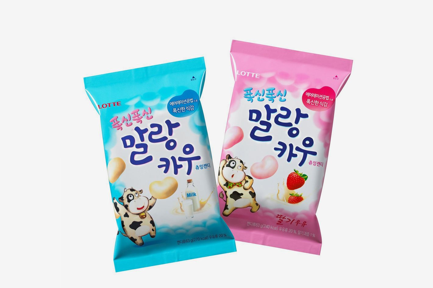 Korean Lotte Milk Chewy Candy (Pack of 2)