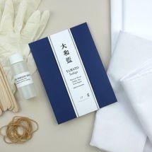 Yamato Indigo Shibori Dye Kit