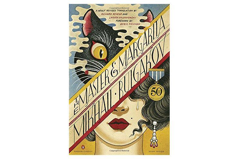The Master & Margarita by Mikhail Bulgakov