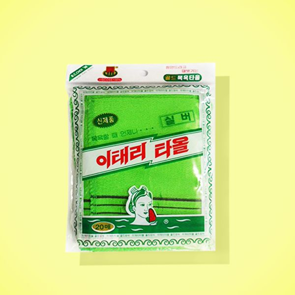 Genuine Korean Exfoliating Scrub Bath Mitten, 20-Pack