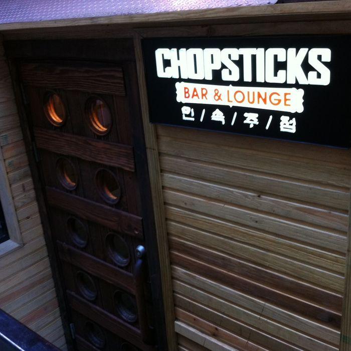 Chopsticks' exterior; a shark vs. mecha-crab drawing posted outside.