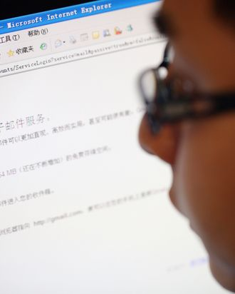 --FILE--A Chinese netizen uses Gmail, the Google email service, in the office in Shanghai, China, 21 March 2011. Hackers in China have compromised personal e-mail accounts of hundreds of top US officials, military personnel and journalists, Google has said. The US company said a campaign to obtain passwords originated in eastern Chinese city of Jinan and was aimed at monitoring e-mail. Google said its security was not breached but indicated individuals passwords were obtained through fraud.