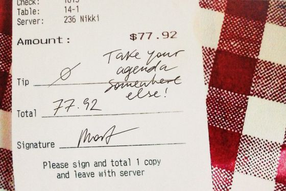 Your server does not care what you think.