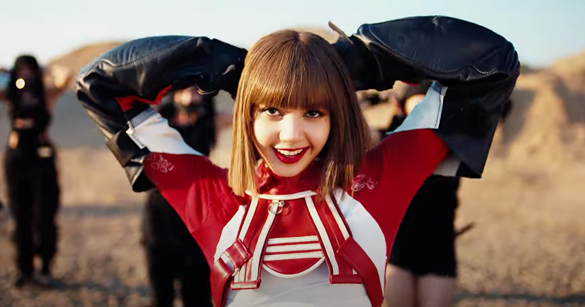 Photo of Blackpink's Lisa Makes Her Solo Debut With Lalisa | Vulture