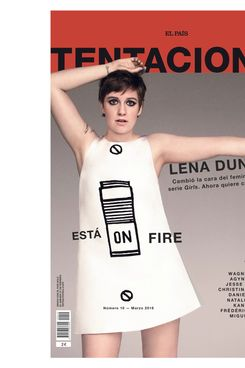 Who is the real Lena Dunham?