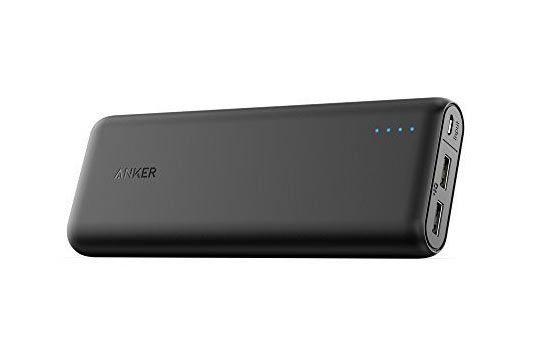 best power banks on amazon