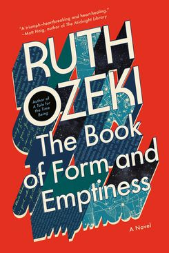 The Book of Form and Emptiness, by Ruth Ozeki