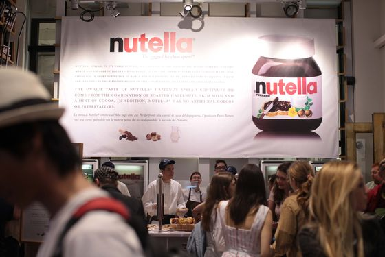 Nutella Bar