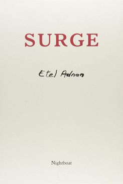 Surge by Etel Adnan