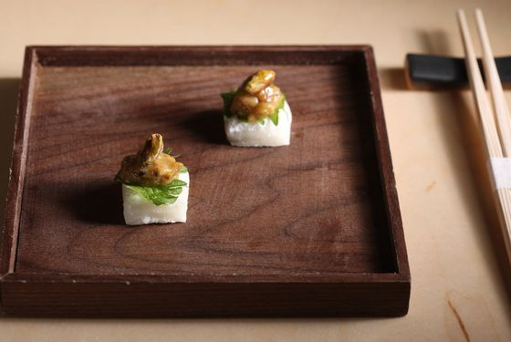 House-made mochi with shiso, pistachio miso, and toasted pistachio.
