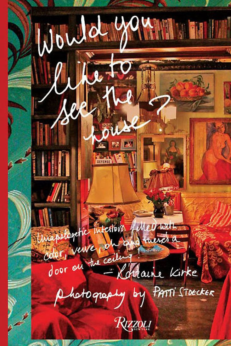 <em>Would You like to See the House?</em> by Lorraine Kirke & Patti Stoecker
