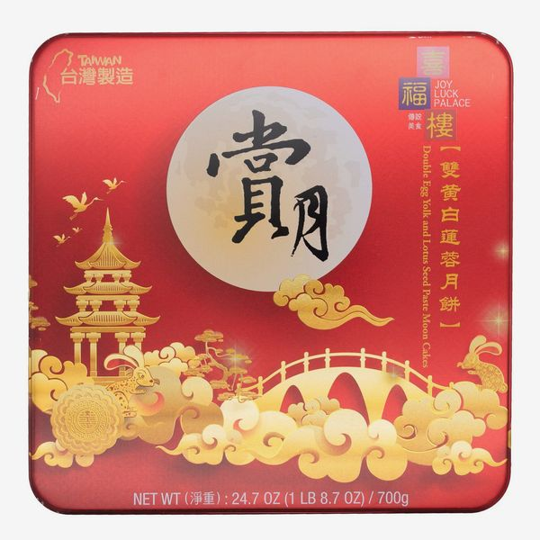 Joy Luck Palace Double Yolk and Lotus Seed Paste Moon Cakes