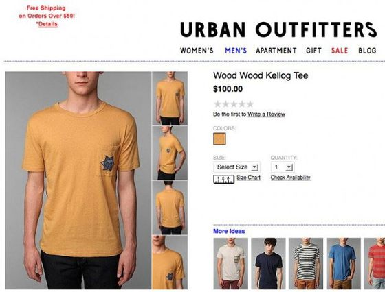 <b>Controversy:</b> The Anti-Defamation League got upset at Urban Outfitters (who else?) for selling a shirt with a patch that looked like the Star of David that Jews were forced to wear in the Holocaust.  <b>Resolution:</b> Danish manufacturer Wood Wood said they knew it looked like the insignia, but that's not what they <i>meant</i>, so they figured it was okay. Urban started selling the shirt without the patch. Wise choice.