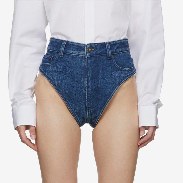 The jean diaper.