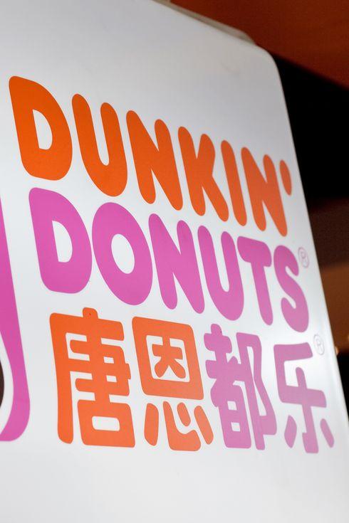 Niederlande Infos Pictures Of Dunkin Donuts Munchkins Logo