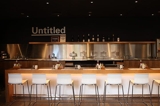 Change is afoot at Untitled.