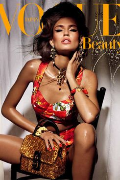 Bianca Balti for <em>Vogue Nippon</em>'s beauty issue.