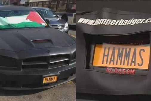Dmv revoking brooklyn driver s hammas plates nymag for Department of motor vehicles brooklyn ny