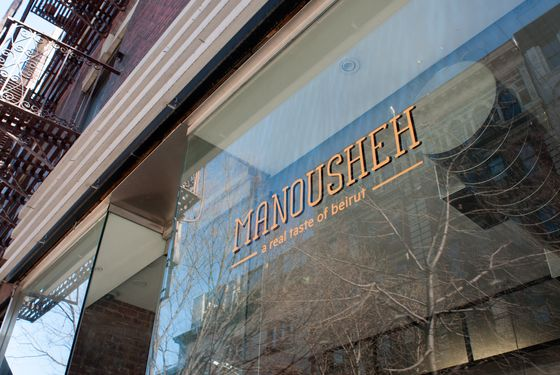 This is Manouseh's first brick-and-mortar location.