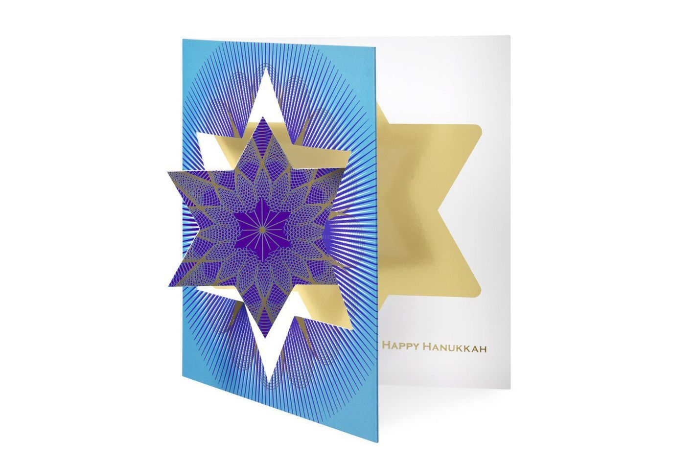 Masha D'yans Hannukah Star Cards From the MoMA Collection